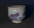 Yumomi tea bowl, Iron blue with copper splash